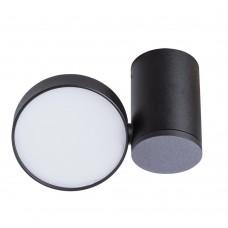 Потолочный светильник Casa 1486/04 PL-1